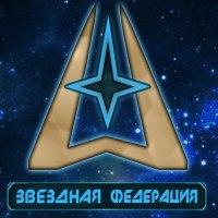 zvezda-federaciya