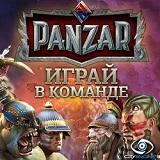 panzar-m
